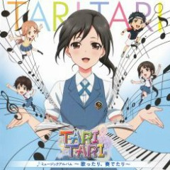 TARI TARI Music Album ~Utattari, Kanadetari~ CD1 No.1