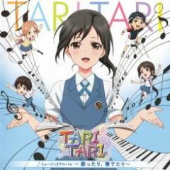 TARI TARI Music Album ~Utattari, Kanadetari~ CD2