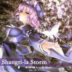 Shangri-la Storm