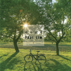 I'll Be There (Single) - Paul Lim