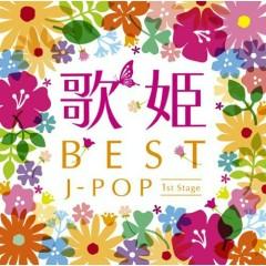 Utahime - BEST J-POP 1st Stage - (CD1)