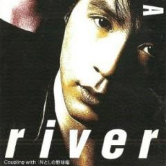 River - Chage & Aska