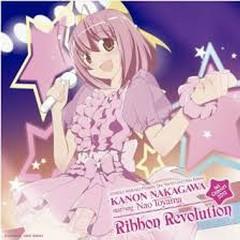 Nakagawa Kanon starring Touyama Nao 1st Concert 2012 Ribbon Revolution CD2
