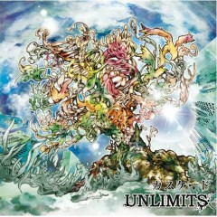 カスケード (Cascade)  - UNLIMITS