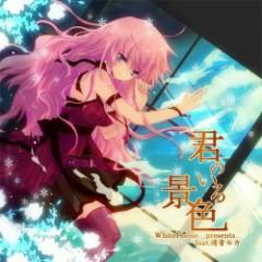 君のいる景色 (Kimi no iru Keshiki) (CD2) - WhiteFlame