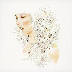 サンタマリア (Santa Maria) - Kenshi Yonezu
