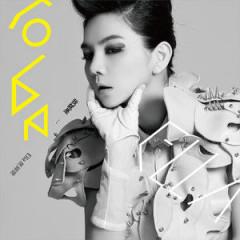 我就是…Ella陈嘉桦/ Tôi Chính Là .... Ella Trần Gia Hoa (CD1) - Ella (S.H.E)