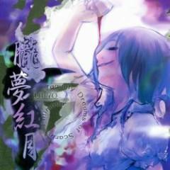 Oboromuku Tsuki -Vaguely Dreams of Scarlet Fullmoon-