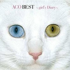 Aco Best: Girl's Diary Disc 1 - Aco