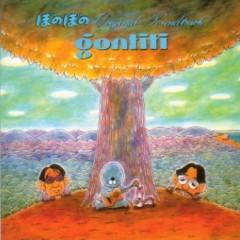 BONOBONO Original Soundtrack (CD2)