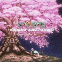 Youyou Kengeki Musou Original Sound Tracks - Sound Sepher
