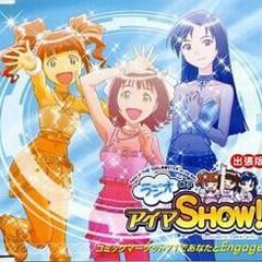 THE iDOLM@STER Radio de Aima SHOW! Shucchou-ban ~Comic Market 71 de Anata to Engage!~