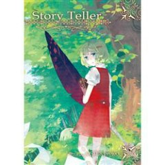 Story Teller - OSTER project