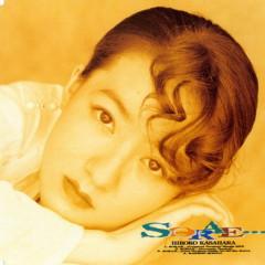 空へ… (Sora e...) - Kasahara Hiroko