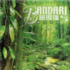 The Best Green Music For Health - Bandari