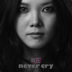 Never cry - Maika