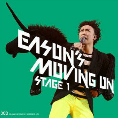 Eason's Moving On Stage 1 (Disc 2)