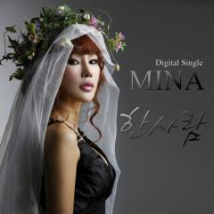 One Person - Mina