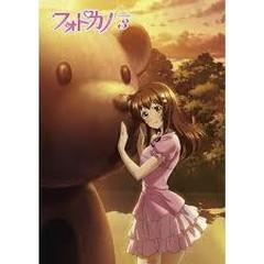 PhotoKano 3 Bonus Disc - Smile F (Nimi Haruka Solo version) - Kanae Ito