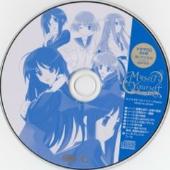 Myself;Yourself Sorezore no Finale Drama CD 現在編 迷い子たちのquintet