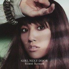 Silent Scream - GIRL NEXT DOOR