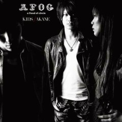 Kids / Akane - A Flood Of Circle