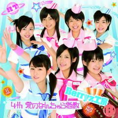 4th 愛のなんちゃら指数(4th Ai no Nanchara Shisuu)