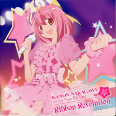 Nakagawa Kanon starring Toyama Nao 1st Concert 2012 Ribbon Revolution CD1 - Toyama Nao