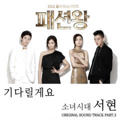 Fashion King OST Part.3 - Seohyun