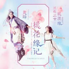 Học Viện Truyền Thuyết: Tam Sinh Tam Thế Đào Hoa Duyên OST