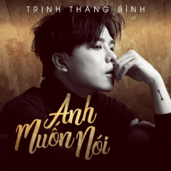 Anh Muốn Nói (Single)
