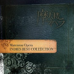 INDIES BEST COLLECTION - Matenrou Opera