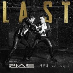 Last OST Part.1