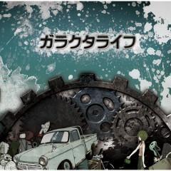 Garakuta Live - Shikemoku