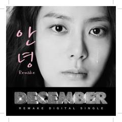 Tears - December