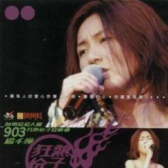 903 California Concert (Disc 2)