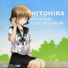 Hitohira Original Drama & BGM Album Vol.2