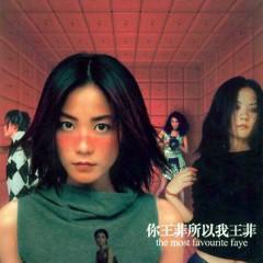 你王菲所以我王菲 / The Most Favourite Faye (CD1)
