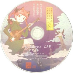 Touhou Project Gochamaze Irish-fuu Preview-ban Gakkyoku CD -Sono Shi- - k-waves LAB