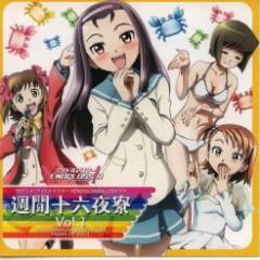 iDOLM@STER XENOGLOSSIA Drama CD Vol 1 -Shuukan Izayoi-ryou-