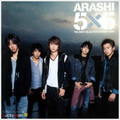 5x5 The Best Selection of 2002-2004 - Arashi