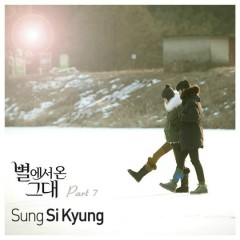 You Who Came From The Stars OST Part.7