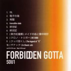 FORBIDDEN GOTTA - sou1