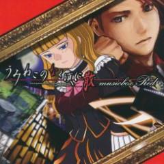 Umineko no Naku Koro ni Chiru musicbox Red - Code ZTS Label