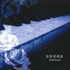 弦奏超絶技 (Gensou Chouzetsu Waza) - MiddleIsland