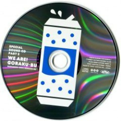 Yuru Yuri San☆Hai! SPECIAL SOUND CD PART 2