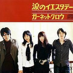 涙のイエスタデー (Namida no Yesterday) - Garnet Crow