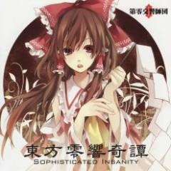 Touhou Zerokyo Kitan ~ Sophisticated Insanity (Limited Edition)