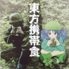 東方携帯食 (Touhou Keitaishoku) - SEA SPARROWS