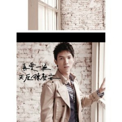 再愛一遍‧天后陳勢安/ Love Again .Stardom - Hồ Bao An